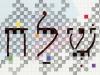 5767-num04